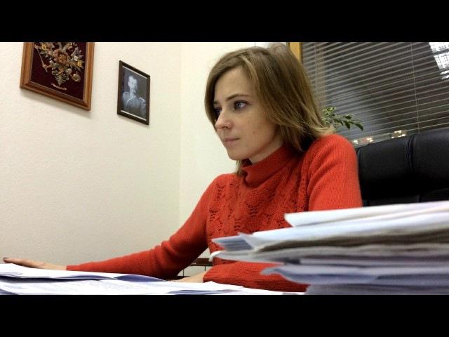 Наталья Поклонская: «Государь Николай ІІ не нуждается в заступничестве – его прославил Сам Бог»