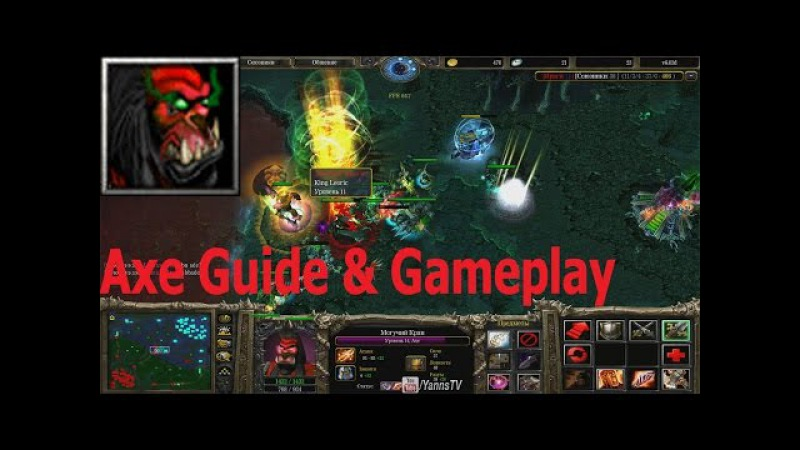 DotA 6.83d - Axe Guide Gameplay