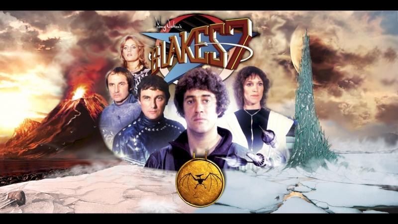 Семёрка Блейка Blake's 7 01 сезон 10 серия 1978