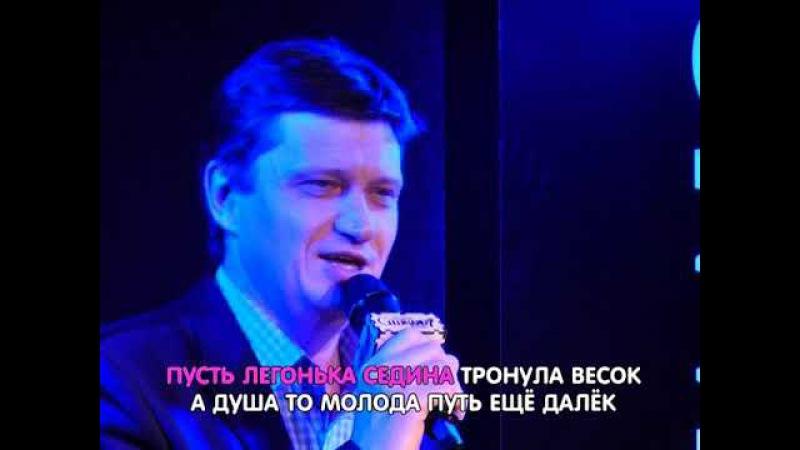 04 Геннадий Щербаков Покуролесили Валерий Курас
