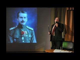 Ко дню рождения Петра Нестерова: кинолекторий «Рыцарь мечты»
