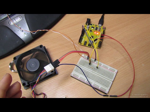 Компьютерные вентиляторы с PWM управлением, реобас на Arduino