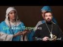 12 колен Израиля. Две жены Патриарха Якова - Лия и Рахиль, их 12 детей. Иуда.