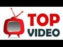 Топ Видео Приколы Февраль 2017 13 Топ Самые Смешные Видео Приколы YouTube