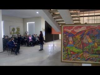 Диалог о современном искусстве с учениками школы №2
