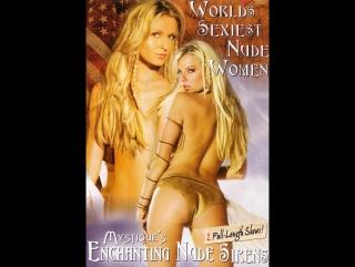 Worlds sexiest nude women.