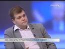 Начальник отдела лицензионного обеспечения государственной жилищной инспекции Краснодарского края – Черных Андрей Александрович