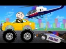 Хулиган на Монстр Траке убегает от Полицейской Машины и Полицейского Вертолета. Мультик про Погоню