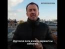 Җырчылар татар телен яклап