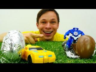 Сокровища #Трансформеры  Фёдор и #Бамблби Распаковывают Шоколадные Яйца  Видео игры для мальчиков