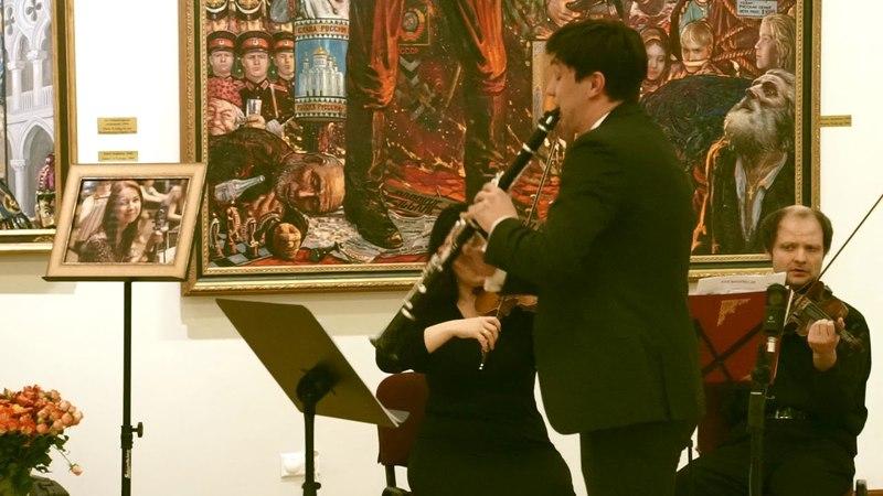 И Брамс Квинтет для кларнета и струнных в перелож для кларн и стр орк Солист Михаил Меринг