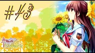 Sharin no Kuni, Himawari no Shoujo™ ► Бессмысленность ► Прохождение #43