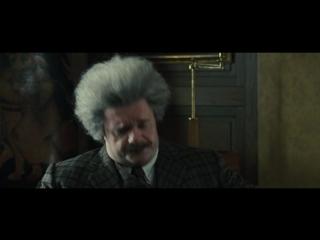 Щелкунчик и Крысиный Король фильм-сказка  (2010)