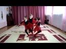 Танец Огня, Танцевальная группа Горошинки /МБДОУ Д/№6 Малышка ЗАТО Комаровский