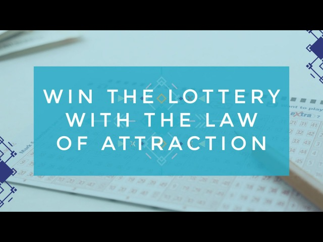 GUARANTEED Win the Lottery Manifest Jackpot Prize Jupiter Frequency BrainEditor Subliminals