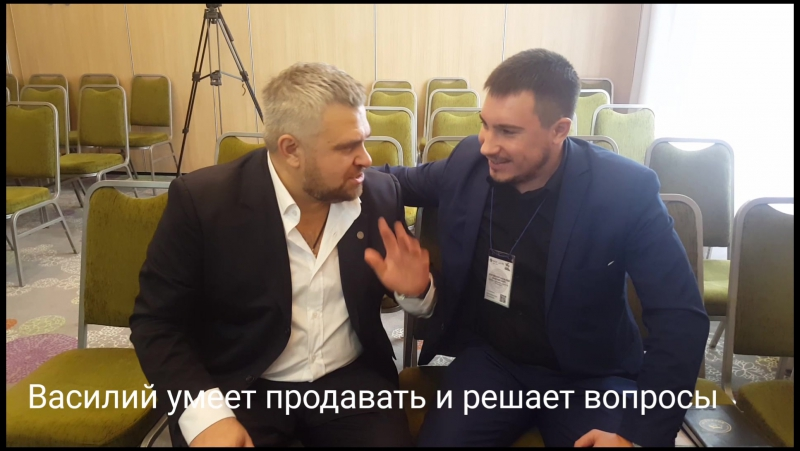 Дмитрий Рогожкин и Рустем Фатхуллин