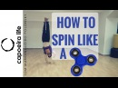 How to Hand Spin, piao de mao, 1990 tutorial | (תפעילו כתוביות) CPLS