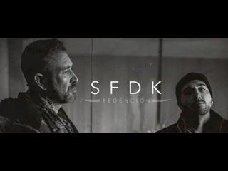 SFDK ft. KAZE Agua pasá [REDENCIÓN]