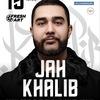 JAH KHALIB | ТАМБОВ | ATRIUM | 15 АПРЕЛЯ