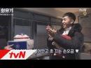 A Korean Odyssey [메이킹] ★경 축★ 이승기 생일날 ! 촬영장에서 일어난 일 (aka. 춤판 림 540