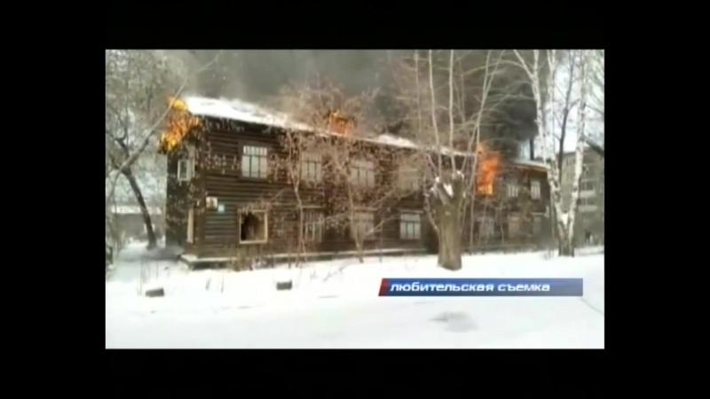 Пожар на Хромпике тушили почти 8 часов