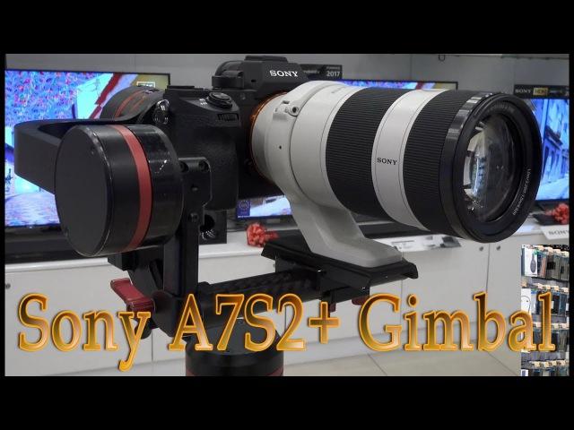 TEST Sony A7S2, Sony 70-200 F4 3-axis Gimbal Stabilizer Profi