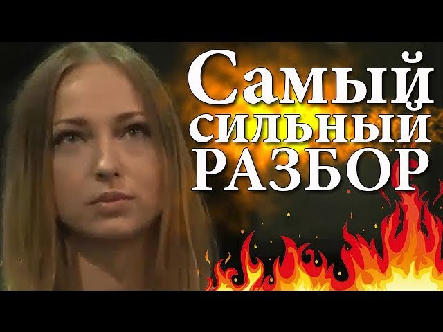 САМЫЙ СИЛЬНЫЙ РАЗБОР БИЗНЕС МОЛОДОСТИ Разбор с Михаилом Дашкиевым   БМ