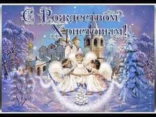 С наступающим Рождеством! Волшебная, сказочная видео-открытка