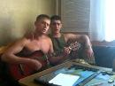 Русский и Армянин Синяя река