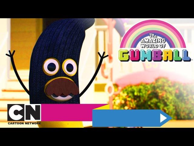 Удивительный мир Гамбола Предсказание Безопасность серия целиком Cartoon Network