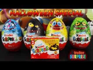 2017 Halloween Special huge kinder maxi opening giant monsters kinder surprise eggs w scary effects