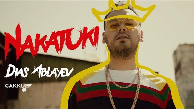Dias Ablayev Nakatuki