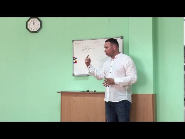 СРЫВ РЕЦИДИВ Лекция в реабилитационном центре 21 век Проводит Максим Дорогай