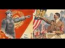 Как Россия начала вторую мировую войну. Документальный фильм Последний миф . Оккупация Польши 1939