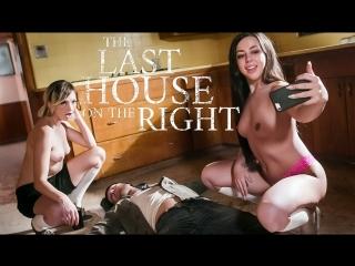 Whitney Wright, Eliza Jane [PornMir, ПОРНО, new Porn, HD 1080 Hardcore, Natural Tits, Teen, Blowjob, School Girl]