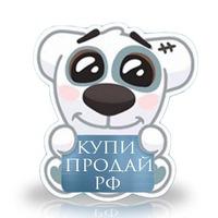 Купи продай Альметьевск РФ № 25