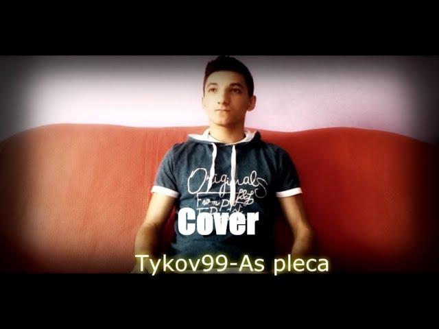 Tykov99 As pleca New song Cover 2017 авторский трек