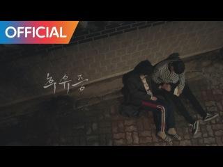 Min Kyung Hoon & Kim Hee Chul - 후유증 (Falling Blossoms) #ГруппаЮжнаяКорея