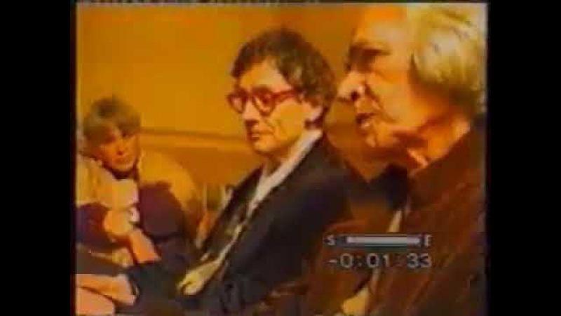 Интервью с У Г Кришнамурти Вильем де Риддер и Байрон Кэти 1998