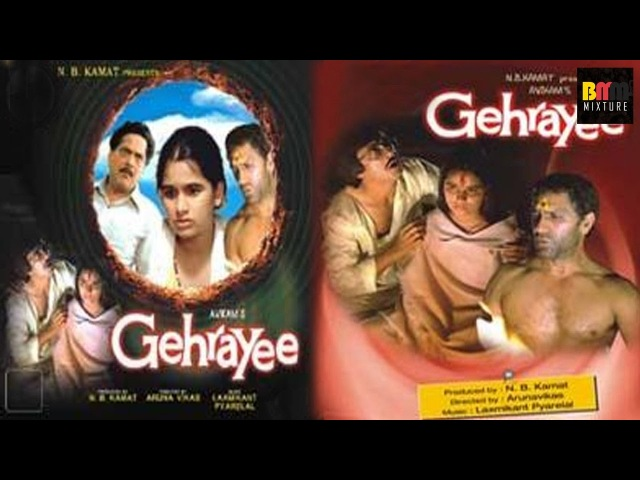 Gehrayee (1980) Full Length Hindi Movie - Padmini Kolhapure, Sriram Lagoo, Anant, Indrani Mukherjee