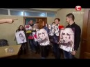 LOBODA отправилась в тур ( Невероятная правда о звездах, 3.04.2014)
