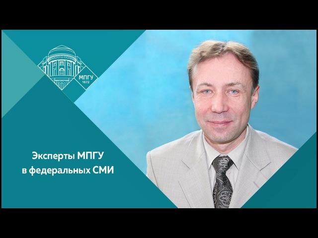 Профессор МПГУ Г.А. Артамонов на канале Рен-ТВ Загадка Федора Кузьмича