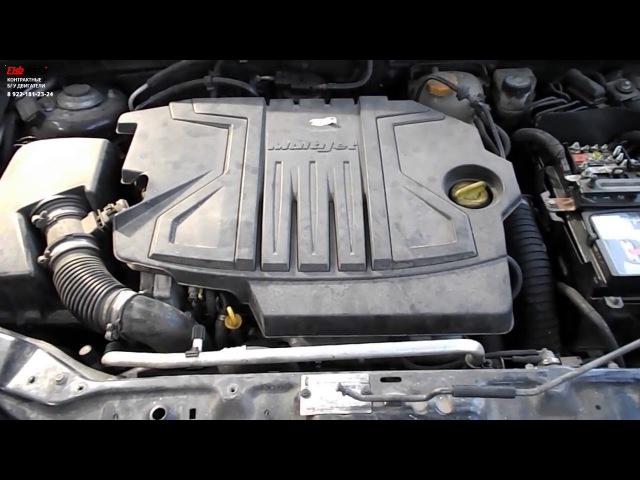 Двигатель Фиат Fiat Croma 1 9 D Multijet 939A20001