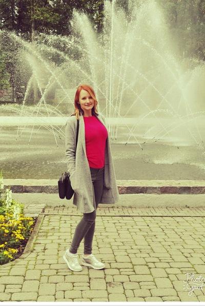 Дарина Смальцер