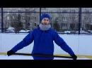 Упражнения с палкой 2 вертикальная восьмерка