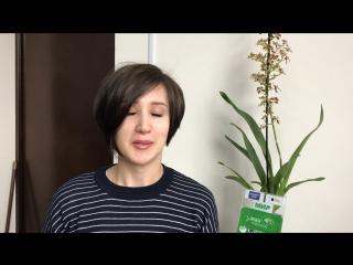 Видео-отзыв о салоне Эталон Красоты 23