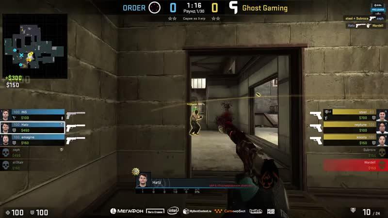 Hatz triple pistol kills vs Ghost