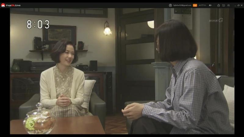 再生 813 連続テレビ小説 半分、青い。(115)「始めたい!」「NHK Asadora Hanbun, Aoi」