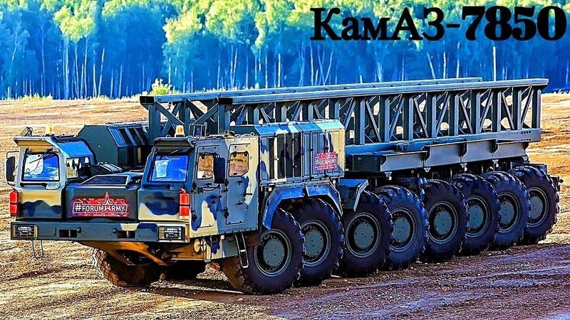КамАЗ-7850 (16x16) – Комментарии иностранцев