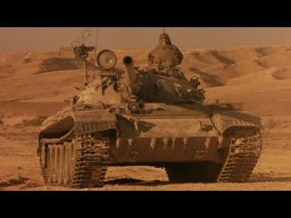 Зверь войны / The Beast of War. 1988. Перевод Хрусталев с VHS. VHS